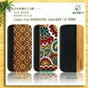 for samsung galaxy s4 flip cover/pu and leather flip cover for S4
