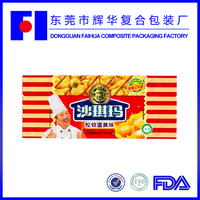 High quality 80g side-gusset packing plastic bag for food snack packaging