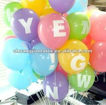 different size latex balloon for festival