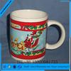 white creative design unique ceramic cup