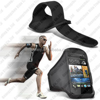 Running Jogging Sports armband for HTC Desire 300