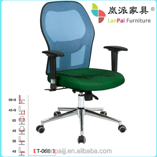 Office Chair Seat Cover Fabric Lp T06b Buy Office Chair
