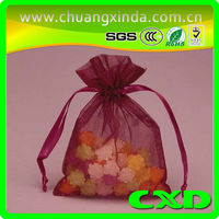 Contemporary most popular small silk organza bags, jewelry travel gift bag 5CM*7CM