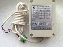 Elevator Spare Parts/Adapter for the Intercom Power/PP-2G/KM955447