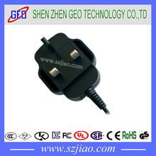 wall adapter 3pins power adapter 15v 200ma