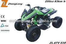 2015 new design 250cc three wheel atv