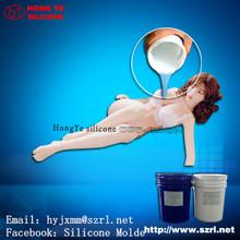 Borracha de silicone para o brinquedo do sexo