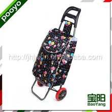 high quality luggage trolley hot sell chest of drawers