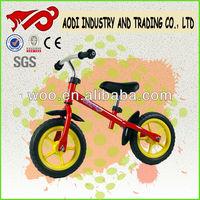2013 New racing bikes in Aodi