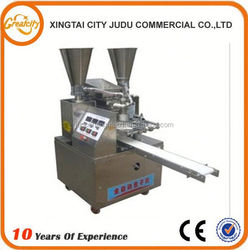 Factory directly sale automatic frozen steamed bun, momo making machine