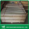 Natural eucalyptus veneer, eucalyptus plywood/China guangxi eucalyptus 1270x630/eucalyptus wood price