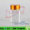 80ml clear PET plastic bottles, square mini medicine bottle with lid, dietary supplement softgel bottle making factory
