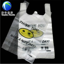 promotional logo printed cheap hot sales poly recyclable shopping bags