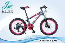 20 inch children mountain bike for sale cheap