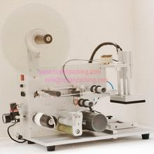 Designer hot sell automatic pet sleeve labeling machine