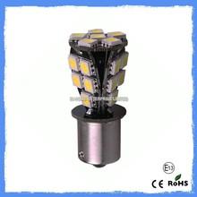 1156 1157 21 SMD 5050 error free canbus led backup lights