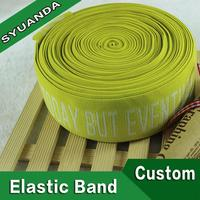 Woven Elastic Band for knickers