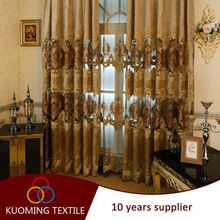 Popular hot sale luxury sheer embroidered curtain drapery