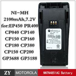 1800mAH NiMH battery pack for two way radio Motorola GP3688 NNTN4851 battery