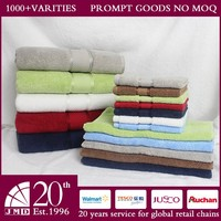 2015 pure cotton healthful home/hotel face and bath towel bedding set