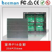 led video sign full color p10 Leeman P7.62 SMD outdoor dip or smd pannel
