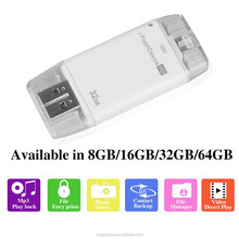 USB IFlash Drive with 8GB 16GB 32GB 64GB for iphone IOS 6/7/8