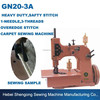 GN20-3A 1-Needle,3-Thread Carpet Overedging Sewing Machine