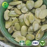 Naked Pumpkin Seeds Inner Mongolia
