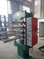 Rubber Sole Plate Vulcanizing Press Machine From China