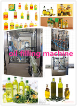oil filling nozzle, oil filling and capping machine, oil filling line