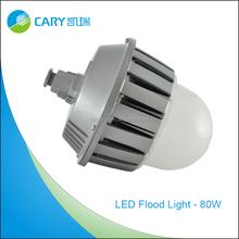 high brightness 80w led flood light led outdoor flood Light led outdoor lighting