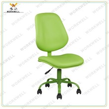 WorkWell cheapest price pu staff office chair with low back kw-S3045
