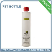 100/300/500ml Eco-friendly PP Plastic Bottle For Cosmetic packaging