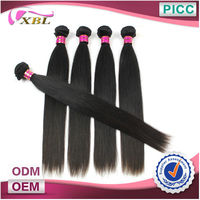 20 Inch 5A+ XBL Mongolian 100% Remy Single Drawn Straight Human Hair