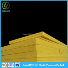 PE White and Black Protective Films