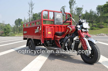 three wheel used motorcycle tricycle for sale