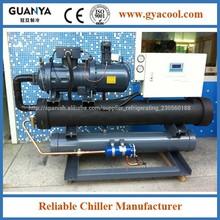 industrial de agua de tornillo refrigerado por enfriadora con precio competitivo