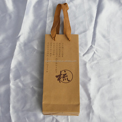 2015 Customized luxury Recycled kraft paper bag ,brown paper bag or craft paper bag