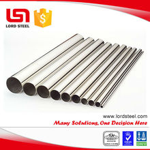 High purity ASTM A213 316 seamless stainless steel tube
