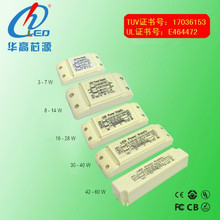 40v 5w Dc External Led lighting Driver Power Supply
