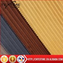 Knit Fabric / 100% Polyester Velvet