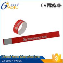 GJ-3000-1 top level tyvek event wristbands for events,inkjet printing tyvek wristband,festival paper wristbands