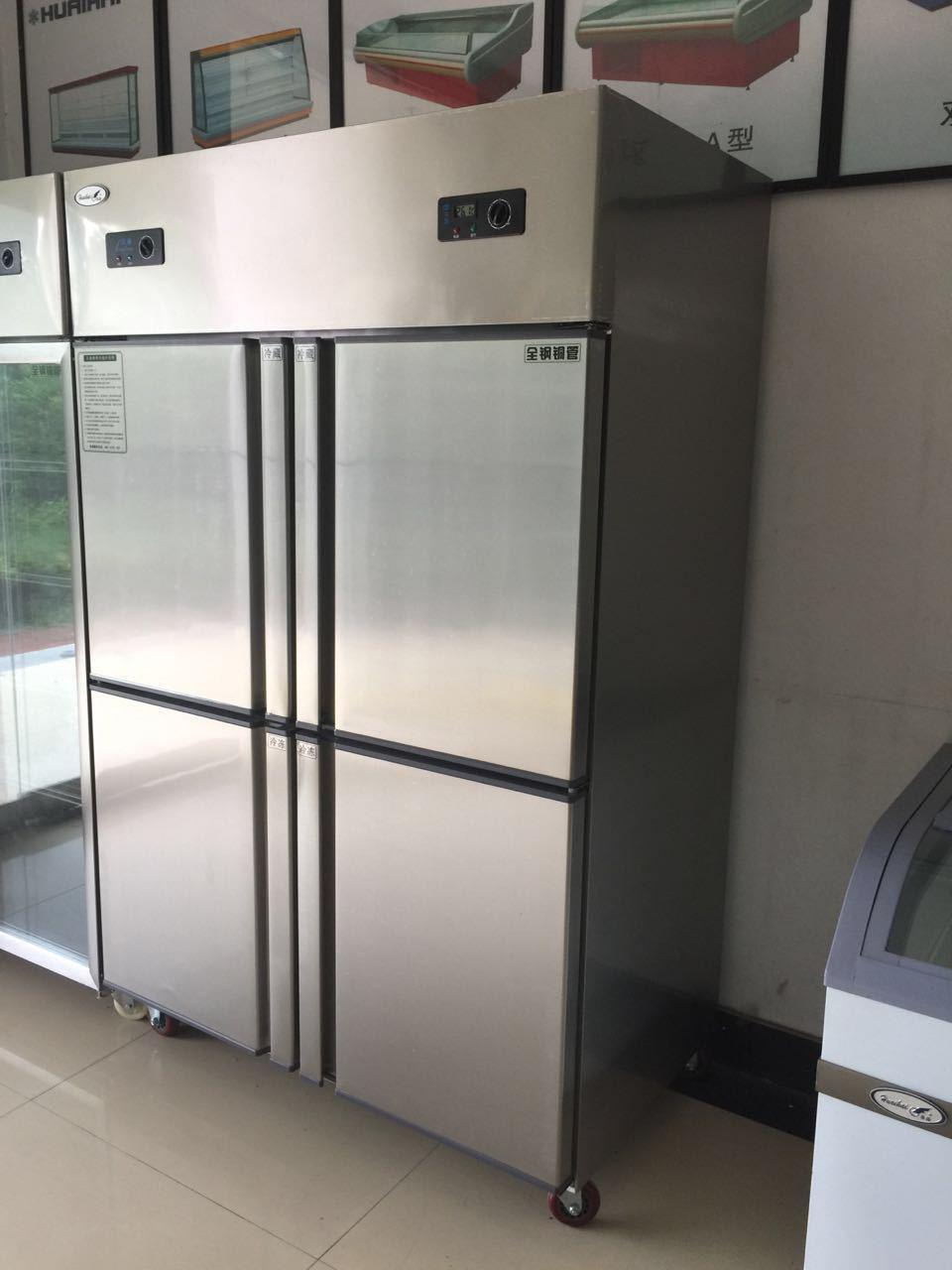 Warm te koop goedkope prijs commerciële keuken 4 deur rvs koelkast ...