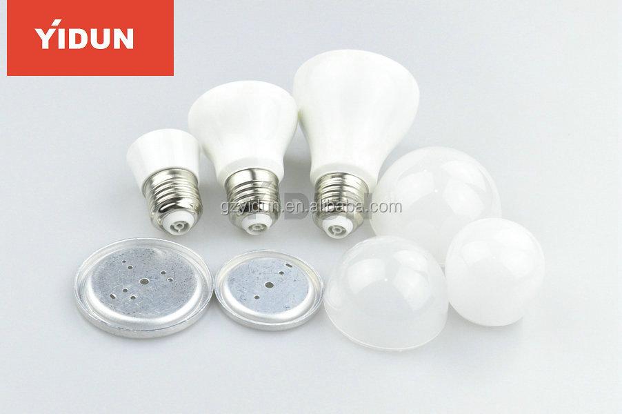 2015 뜨거운 판매 주거 조명 주도 전구 1w G9 미니 전구 램프-LED ...