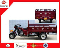 Best-selling Tricycle 200cc 3 wheels motorcycle trikes kits made in china with 1000kgs loading Capacity