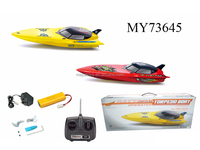 75cm Large Radio Control Ship R/C Speed Plastic Toy Boat For Sale