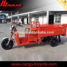 Cargo transport auto rickshaw/three wheel cargo small 3 wheeler vehicle motorcycles