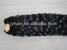 Wholesale hot sell beauty hair Extensions jerry curl, kinky hair