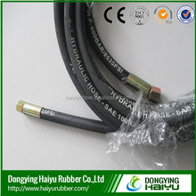 Reliable supplier steel wire braid textile covered industrial hydraulic hose