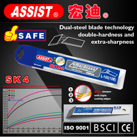 2015 new product thick paper cutter knife blade blank folding utility razor knife blade